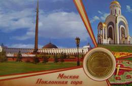 Максима Хотелс в День Города Москвы 2011