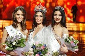 «Мисс Россия 2010» стала представительница города Екатеринбург