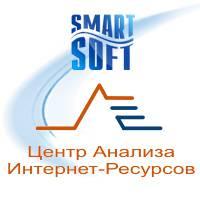 «Смарт-Софт» и ЦАИР разработают новый модуль контекстного анализа к Traffic Inspector