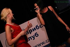 Виктория Che заняла место Ирины Дубцовой?