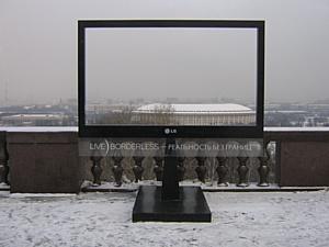 Нестандартная «реальность без границ» для LG Indoor и outdoor кампания