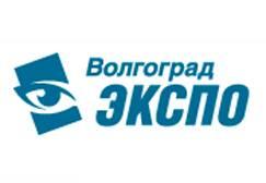 30 Всероссийская специализированная выставка «СтройЭКСПО», г. Волгоград