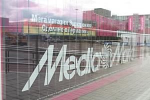 Media Markt: в Оренбурге открывается самый большой магазин электроники