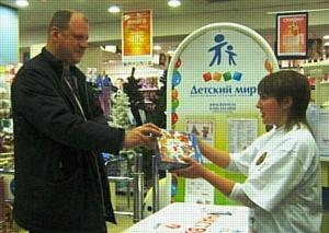 Подарки от посетителей «Детского мира» получили более 20 тыс. детей