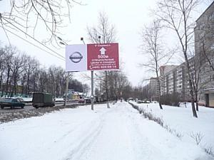 Открылся новый автоцентр Ниссан в Подольске
