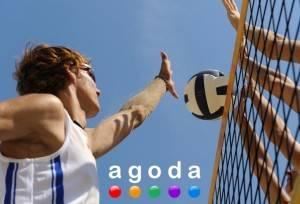 Agoda.ru представляет специальные предложения к Универсиаде 2011 в Шэньчжэне