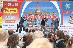 Спортивный праздник «ДЕНЬ ГОРОДА-2011»