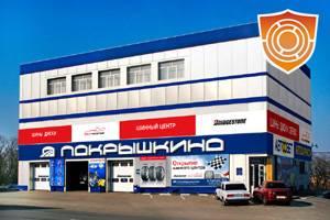 Система GLOBOSS устанавливается в сервисных центрах «Покрышкино»