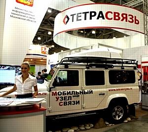 Возможности Единой системы оперативной транкинговой радиосвязи продемонстрированы на выставке «Подмосковье-2011»