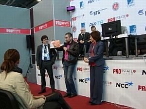NAYADA выступила спонсором и участником форума  PROEstate