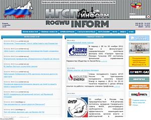 НГСП Информ – теперь и в онлайне
