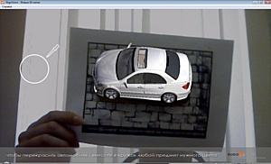 EligoVision представляет новую  безмаркерную технологию дополненной реальности