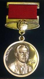 Президент ОАО РФК Мальчевский Анджей Рышардович награжден медалью имени Ю.А.Гагарина