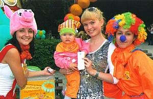 22 августа 100 российских парков устроят удивительные благотворительные праздники для детей
