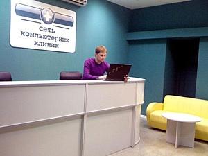 «Сеть компьютерных клиник» открыла в Москве пятую клинику