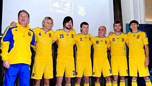 Новая форма для сборной Украины от adidas