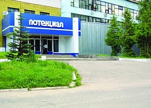 Завод «Потенциал» получил приз «Лидер Качества 2011»