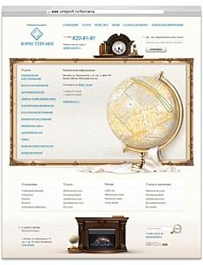 Studio oneTOUCH завершила работу над сайтом для юридической компании «ЮРИСТПРОФИ»
