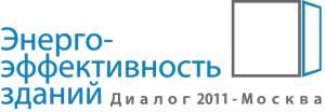 12 мая 2011 года в Москве состоится международный конгресс-выставка «Энергоэффективность зданий»