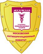 МАК при МТПП заключил соглашение о сотрудничестве
