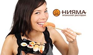 Сеть японских ресторанов Нияма запустила рекламную кампанию на радио и в интернете