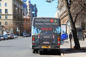 «062-Реклама» маскирует городские автобусы