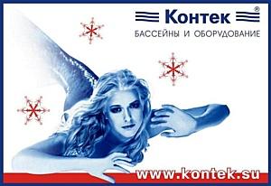 Аквапарк построят на расстоянии автомобильной поездки от Новосибирска