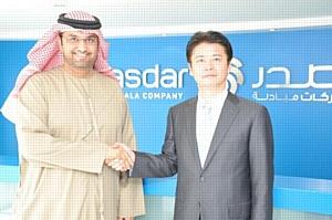 Японский министр иностранных дел посетил Masdar