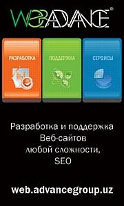 WEB Solution - Advancegroup | Разработка и продвижение сайтов