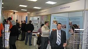 9 февраля в Дмитровской ТПП открылась IX ежегодная экспозиция   «Образование и карьера»