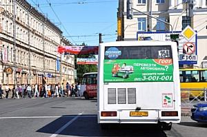 Реклама на транспорте возвращает инвестиции