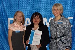 Итоги ежегодного Единого семинара «1С» компании «Прайм-1С-Екатеринбург»