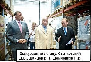 Губернатор Нижегородской области открывает 2-ую очередь Логистического Центра АЛИДИ