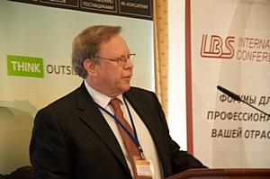 Завершил свою работу международный форум по аутсорсингу