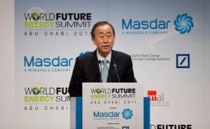 Генеральный секретарь ООН Пан Ги Мун похвалил ОАЭ и Масдар за лидерство в решении глобальных энергетических проблем