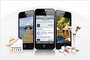 Agoda.ru запускает бесплатное приложение для iPhone