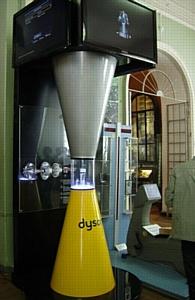 Открытие стенда Dyson в Политехническом музее