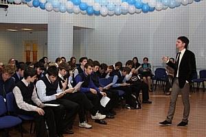«Уроки предпринимательства» для школьников ЮЗАО