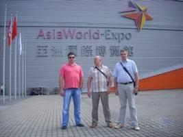 Делегация ГК «Навигатор» посетила крупнейшие азиатские выставки электронных компонентов