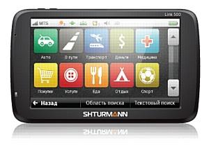 SHTURMANN снижает цены на GPS-навигаторы
