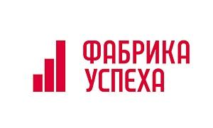 """Бизнес-портал RB.ru проводит регистрацию молодых предпринимателей на конкурс """"Фабрика Успеха"""""""