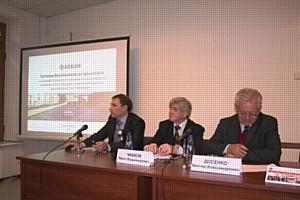 ГЛОНАСС обеспечит безопасность водного транспорта