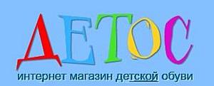 Интернет магазин «Детос» VS Совместные покупки