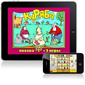 Just App от Articul Media Group создает мобильные приложения как часть digital-медиа-микса