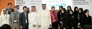 Исполнительный секретарь Рамочной конвенции ООН об изменении климата Кристиана Фигерес встретилась с Молодыми лидерами энергетики будущего на Всемирном саммите по вопросам будущего энергетики