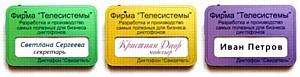 """Компания """"Телесистемы"""" начала выпуск первого в мире диктофона """"Свидетель"""""""