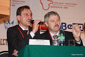 Форум маркетинговых коммуникаций пустил корни на Воронежской земле