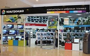 В сети «ПОЗИТРОНИКА» открыты еще 4 новых магазина