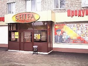 Автоматизация сетевых магазинов в Татарстане идет под флагом «Сервис Плюс»
