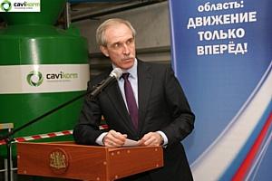 Открытие завода по производству кормовых концентратов